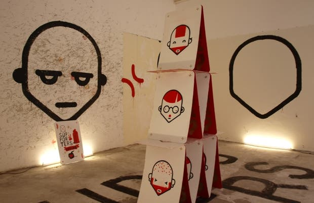 Exhibition Christmas of Chiado
