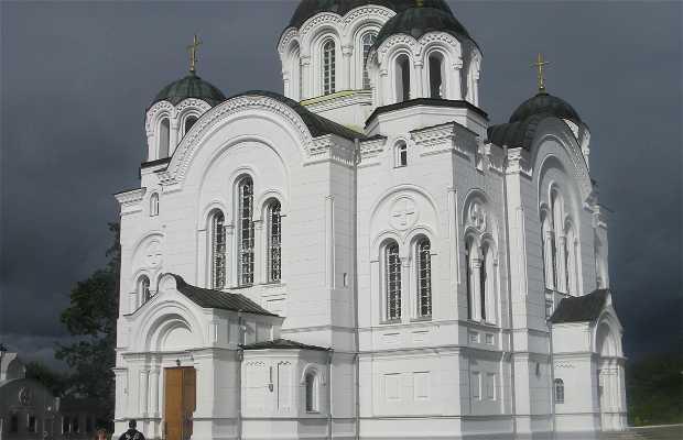 Monasterio de Santa Eufrosina