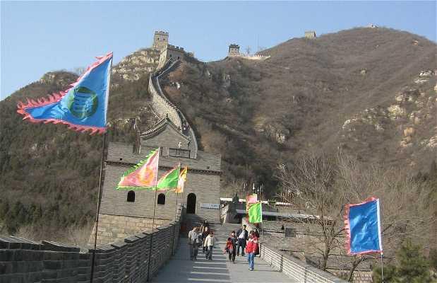 Seção Badaling da Muralha da China