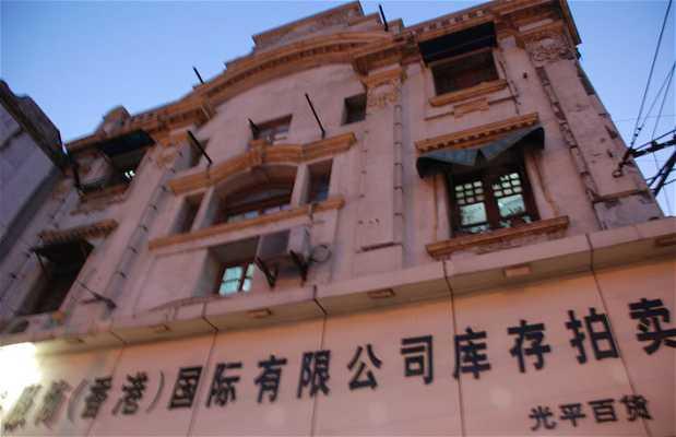Edificio Ren-Ji