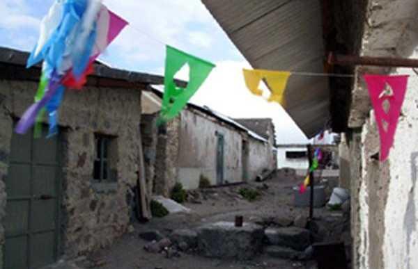Las calles de Parinacota