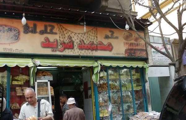 Bakeries on Mohamed Farid St.