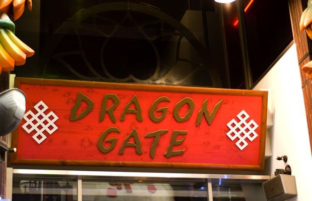 Dragon Gate Pachinko