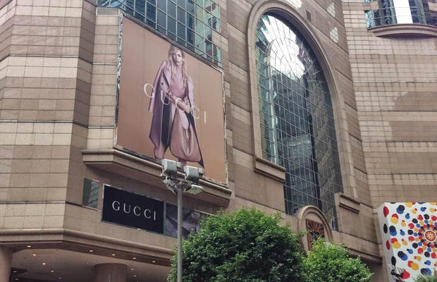 Times Square Shopping Mall (Causeway Bay)
