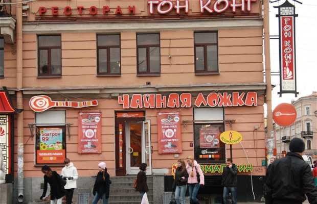 Chainaya Lozhka