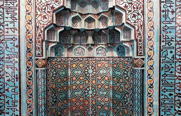 Museo de Arte Islámico