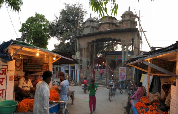 Bhuiphurwan Nath Mandir