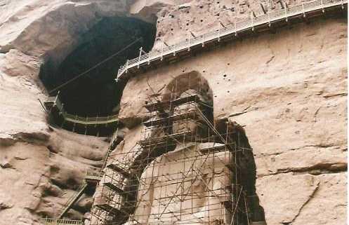 Grutas del Templo de Bingling