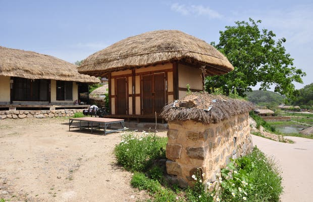 Yandong Village