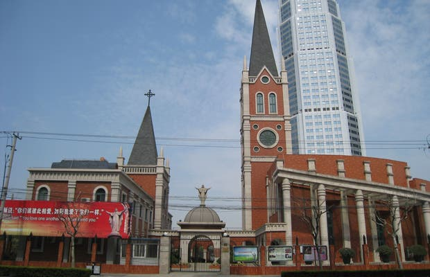 Zhangjialou Sacred Heart of Jesus Catholic Church