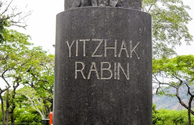 Parque Yitzhak Rabin