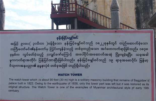 La Torre Inclinada de Ava