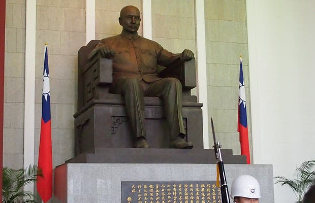 Memorial Hall National Dr. Sun Yat-sen