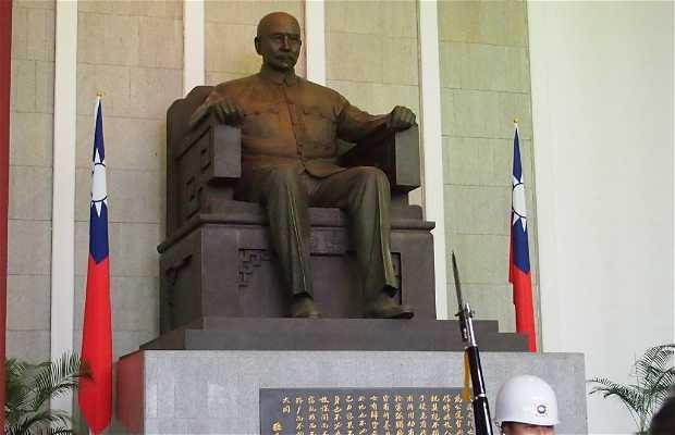 Salón conmemorativo nacional de Sun Yat-sen