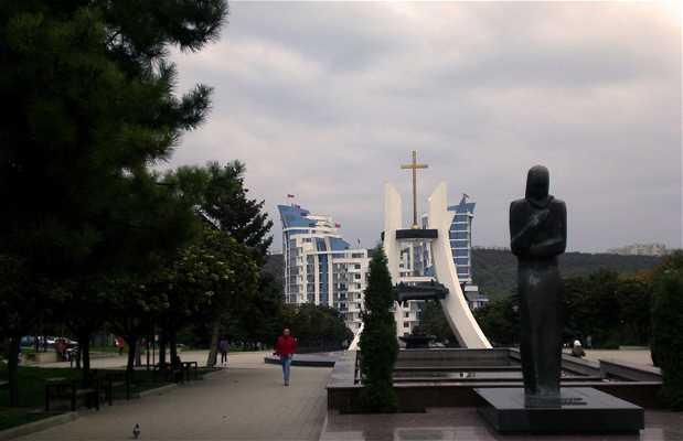 Parcul Riscani Garden