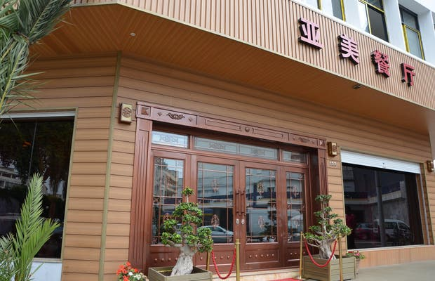 Restaurant Yammy