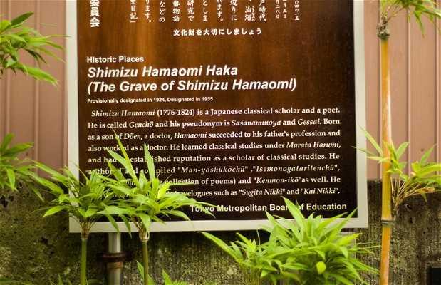 Tumba de Shimizu Hamaomi