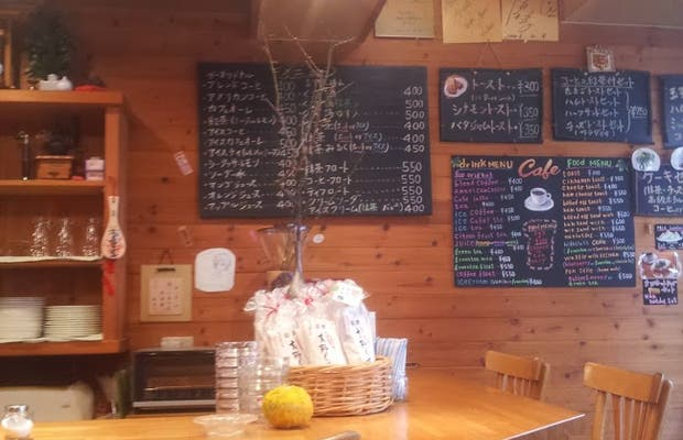 Guu Cafe