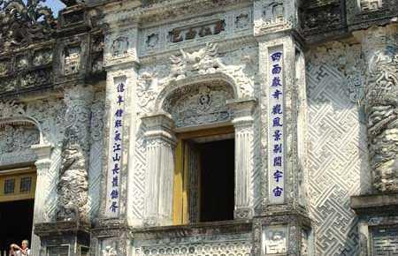 Sala del Sarcófago del Emperador Khai Dinh