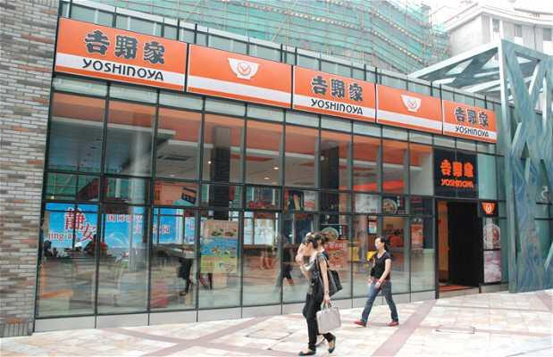 Restaurant Yoshinoya