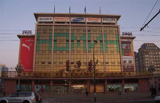 UB Departement Store a Ulan Bator