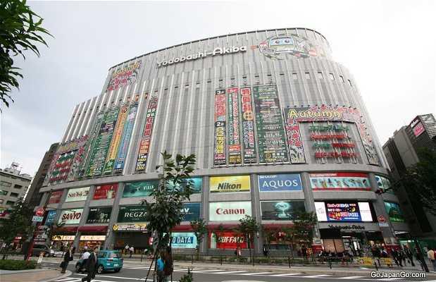 Yodobashi Camera Shinjuku Nishiguchi