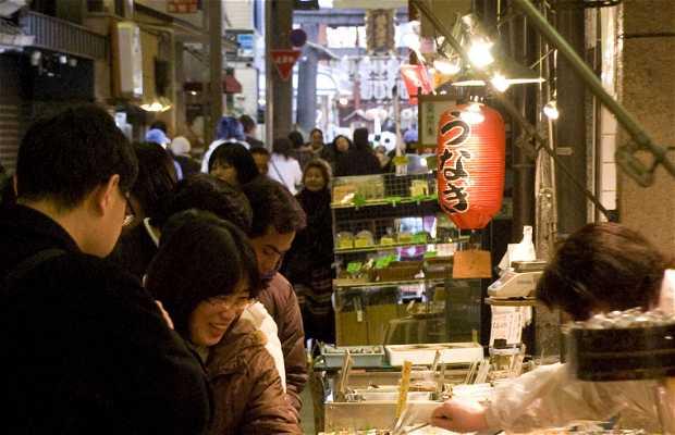 Mercado de Nishiki