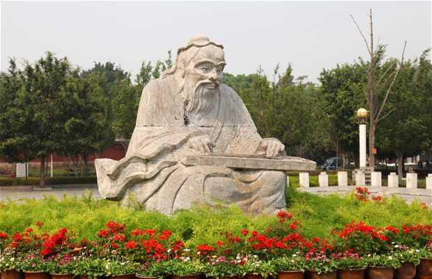 Esplanade Wenyuan Jie