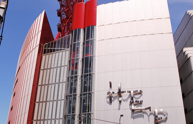 Hep Five di Osaka