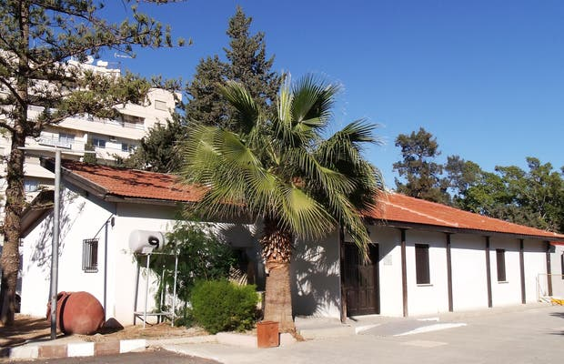 Musée municipal d'histoire naturelle
