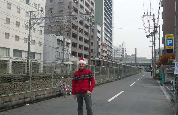 Nishinakajima-Minamikata