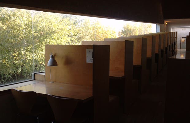 Biblioteca Lázaro Carreter