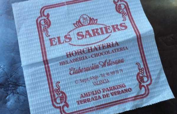 Horchateria Els Sariers