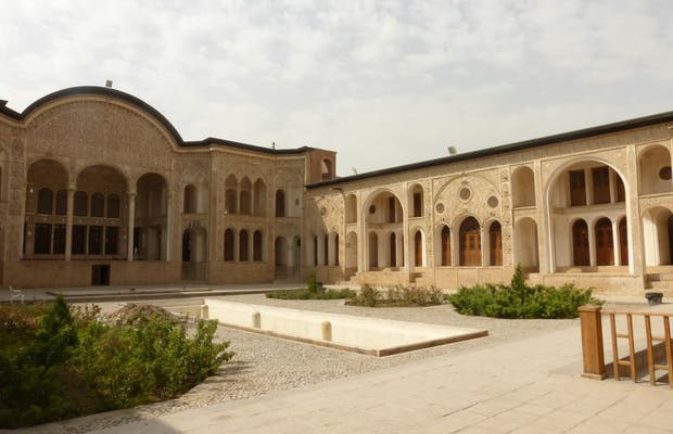 Khan-e Boroujerdi