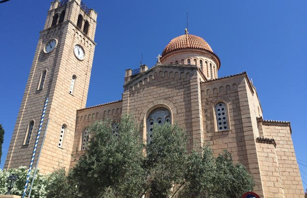 Cathedral Of St Nectarios