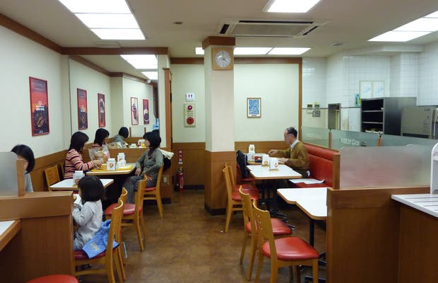 Mister Donut Minato Mirai Station Core Shop