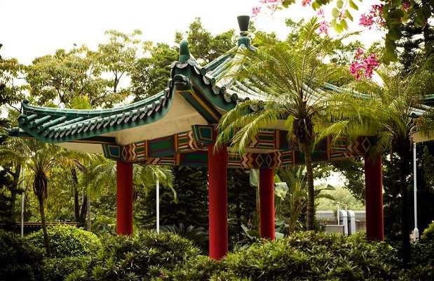 Parque Kwun Tong