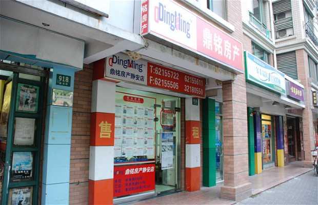 Agenzie Immobiliari a Shanghai