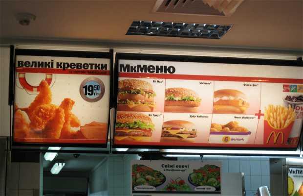 McDonalds en Ucrania