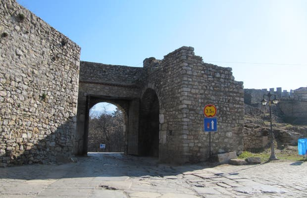Wall of Ohrid