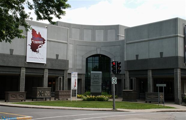Musée québecois de culture populaire