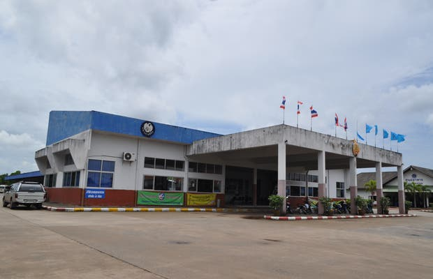 Trat bus station