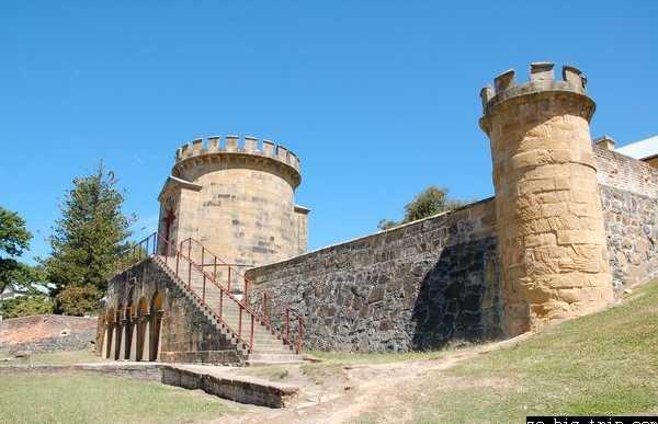 Colonia Penitenciaria