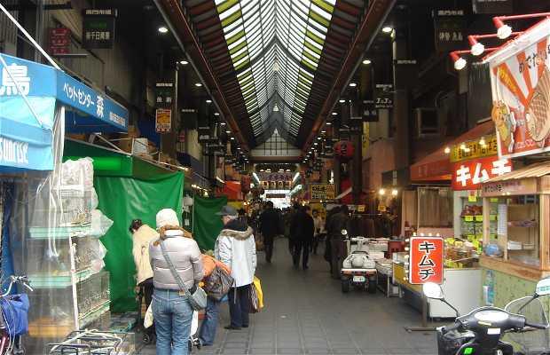 Mercado Kuromon Ichiba