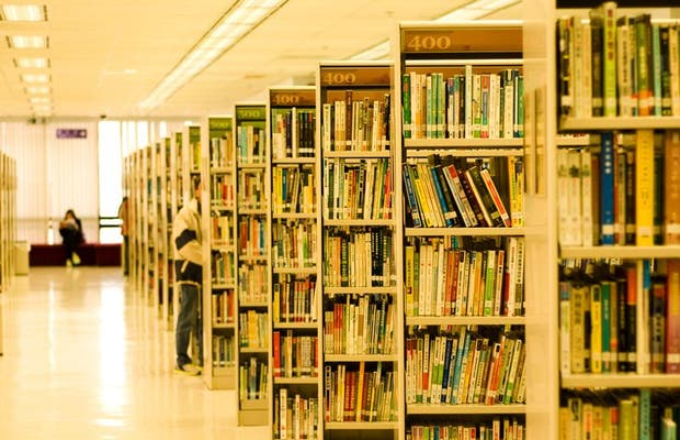 Biblioteca Pública Sha Tin