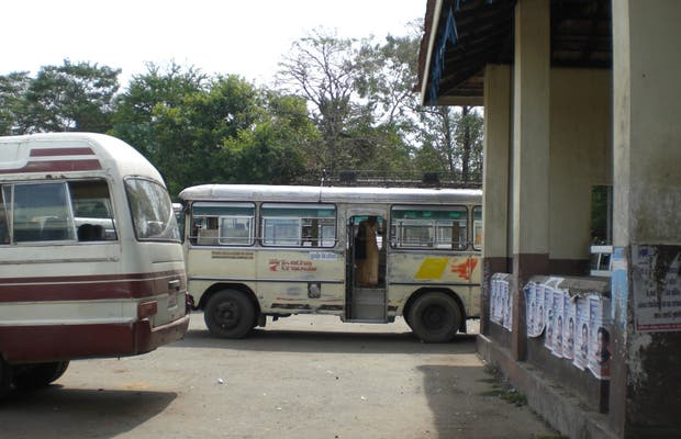 Ampara Station