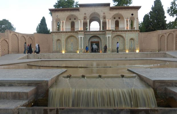 Jardín Shazdeh