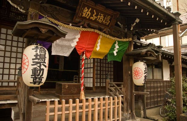 Templo Hashiba Fudoin