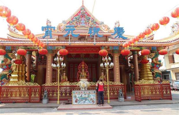 Templo de Kwan Yin
