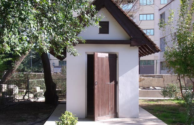 Chapelle Agios Trifilios